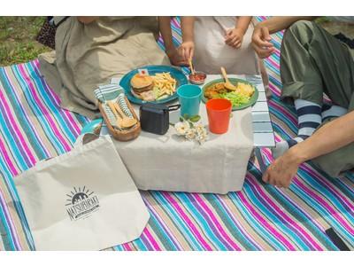 【夏フェスコラボ商品】「家族で夏びらきFES!バーガーピクニックキット」が新発売!8月15日から予約受付開始