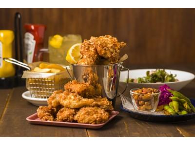 肉食女子に朗報!ハワイアンカフェに餅粉チキン食べ放題コース登場 6月13日~8月31日までの期間限定