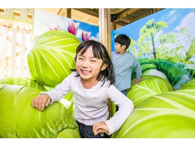 新アトラクション 「菜園めいろ ポタジェンヌ」2021年3月13日(土)オープン