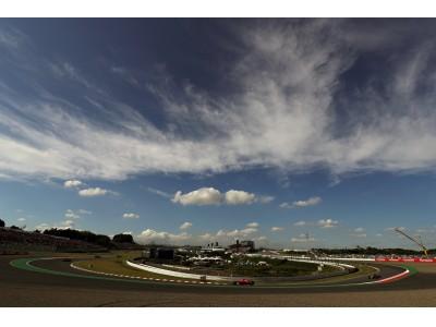 F1日本グランプリ。ちょっと訳アリな観戦席をお値打ち価格で。アウトレットシートを5月27日販売開始