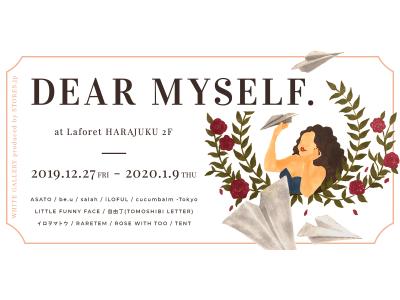 12月27日(金)$table['〜'] 1月9日(木)、2020年も頑張れる自分へのご褒美アイテムがラフォーレ原宿に大集合!1年後の自分に手紙が送れる企画も。
