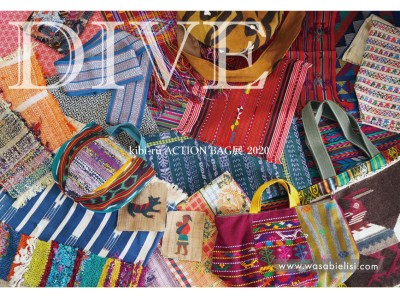 大人エスニックなデイリーバッグ kibi-ru ACTION、南・東南アジア、中南米、アフリカの民族布を使ったバッグの展示会「DIVE」を開催