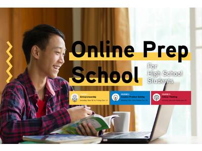 人気のインターナショナルスクールが、高校生向けのオンラインプレップスクールを開講!