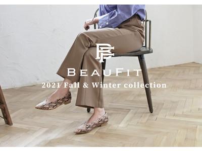 「美しさ」も「履き心地」も叶える。大人の女性のためのシューズブランド〈BEAUFIT〉から、エイジレスにおしゃれを楽しめるFall&Winterコレクション登場
