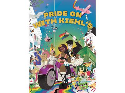 「PRIDE ON WITH KIEHL'S」~キールズと一緒に、ありのままの自分を楽しもう!~