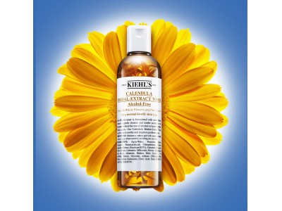 夏肌さっぱり、潤いたっぷり、カレンデュラの花びら*1で整うひんやり素肌