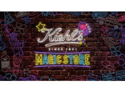 お家での時間がハッピースキンケアタイムに変わる!3日間限定のスペシャルオンラインストア「Kiehl's MAGIC STORE」がオープン