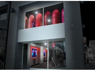 『NARSリップスティック』 先行発売ポップアップスタジオ「NARS 25th Anniversary Lipstick Studio」が9月14日・15日限定OPEN