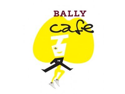 夏木マリさんプロデュースによるBALLY CAFEがオープン