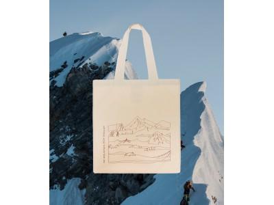 バリーより、国際山岳デーを記念した新しいPeak Outlook グラフィックトートバッグが登場