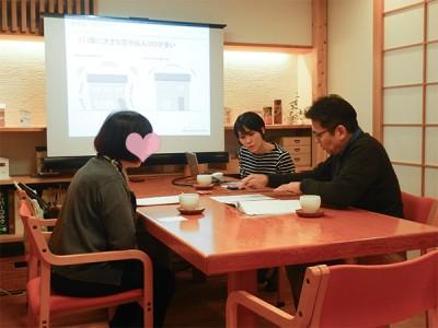 増税に負けない耐震補強!地震に備える耐震リフォームセミナー開催。