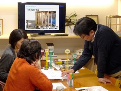 大震災に備える「正しい木造住宅の耐震リフォーム」無料セミナー開催!