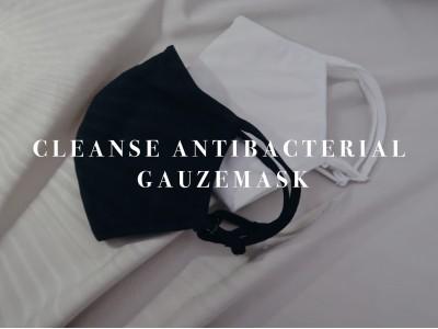 防菌・抗ウイルス加工ガーゼ・接触冷感の3層構造の夏マスクをアパレルメーカーと共同開発