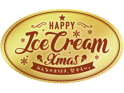 Happy Ice Cream Xmas