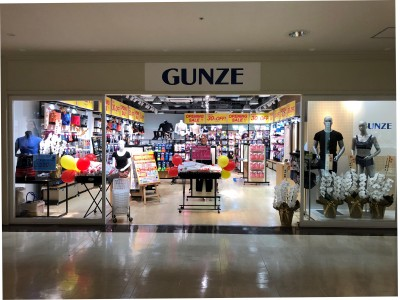 「GUNZE OUTLET」三井アウトレットパーク マリンピア神戸店 9月5日(水)オープン!