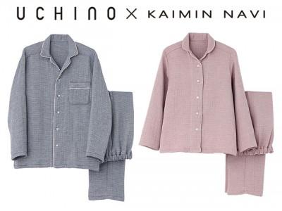 タオル業界No.1のUCHINOとのコラボレーション第2弾 「KAIMIN NAVI(快眠ナビ)」から「コットン100% ワッフルインガーゼパジャマ」発売