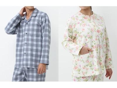寒い季節の眠りをサポート あたたかい空気で体を包み込む 「極暖(ごくだん)」パジャマ発売