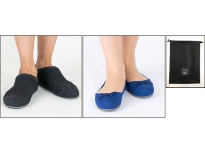 「大人のうわばき OTONANO UWABAKI」発売 オフィスの置き靴や、授業参観などの学校行事に。使い方いろいろ、1足あると便利!