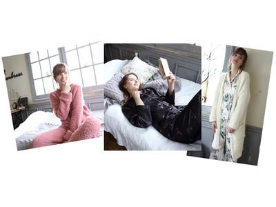 毎日着たくなる!おうち時間を楽しむパジャマ 「Tuche」からホイップニットとバターサテン素材のパジャマが登場