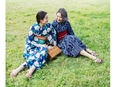 日本の夏を、楽しもう。「#浴衣クロックス」夏のファッション・コンテストを開催