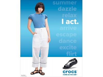 【クロックス2019年春夏コレクション】夏のおしゃれをアップグレード 女性らしいデザインで足元をすっきり見せる「セレナ」シリーズが新登場
