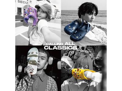 クロックス ブランドキャンペーン「Calling All Classics」フィナーレを飾る第3弾を発表 NOA、カメレオン・ライム・ウーピーパイ、Le Makeup、Erika が登場