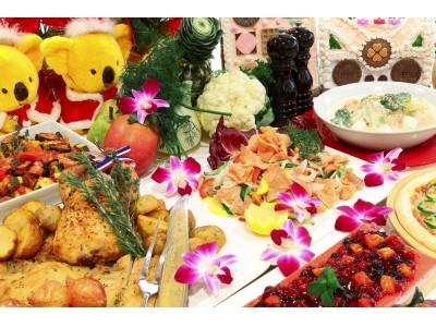 ロッテシティホテル錦糸町 <モーニングビュッフェ>で 12月8日から『2018クリスマスフェア』を開催