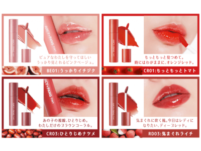 SNSで話題沸騰中の韓国コスメブランド『A'pieu(アピュー)』株式会社ミシャジャパンより5月15日PLAZAオンラインにて先行発売開始