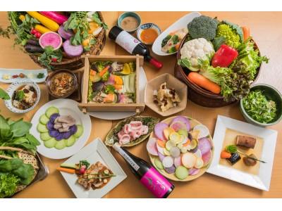 「ご城下の台所」でおもてなし。国宝・松本城のたもとで養命酒製造の「くらすわ」と地元の人気店「ヒカリヤ」がレストランを新規出店。