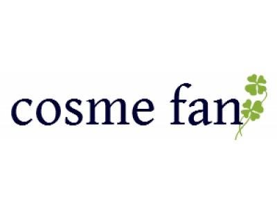 化粧品販売の「コスメファン」、世界135ヶ国に販売実績のある海外向けECモール「ZENMARKETPLACE」で海外販売を開始しました。