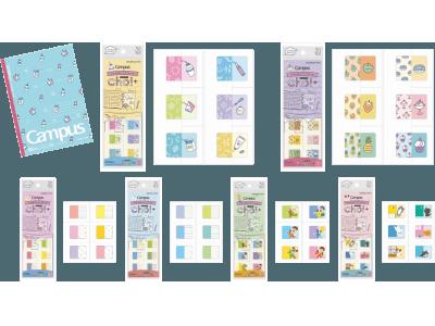 ノートとプリントをつなぐシール<チョイタス>の限定デザインを発売