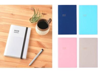 新開発のオリジナル原紙を採用した「ジブン手帳」2020年版を発売