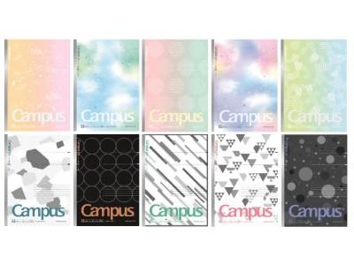 キャンパスノートから単冊の限定柄ノートを発売