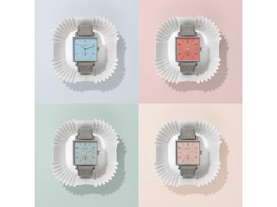 バウハウス調のシンプルさが美しい、ドイツを代表する時計ブランド「ノモス グラスヒュッテ」四角くて、心弾む、美しいカラー 新しいカラーテトラシリーズ・「テトラ プチ フォー」6月20日(水)発売