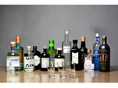 「世界のクラフトジン by Drink Planet」世界8か国より13種類のクラフトジンが集合
