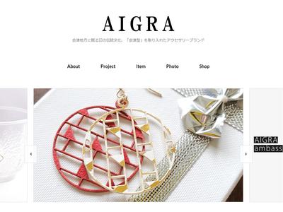 【webページ公開】着物の紋様と現代のデザインが融合した紙のアクセサリーブランド「AIGRA(アイグラ)」専用webページを公開しました
