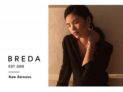 SHIPSにてレディースウォッチブランド「BREDA(ブレダ)」の新商品の先行発売を開始。