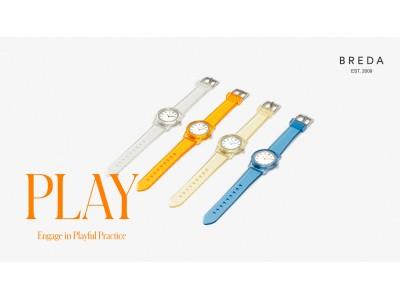 レディースウォッチブランド「BREDA」からリサイクルプラスチックを使用した、夏にぴったりのクリアウォッチ「Play」が登場!