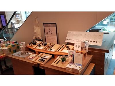 代官山 蔦屋書店にて、10周年を迎えたデザインウォッチブランド『TACS(タックス)』のフェアを開催しています。期間限定でオリジナルノベルティをお渡ししています。