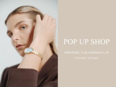 シンプルでスタイリッシュなミニマルデザインの時計ブランド「BREDA」、新宿高島屋にて12/2(水)~POP UP SHOPを開催!