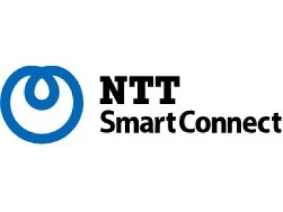 「SmartConnect Cloud Platform(Type-S)」の提供開始とIaaSサービスのリニューアルについて