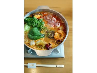 <7月17日~>福岡の『博多水炊き とり田』から夏季限定の『博多辛炊き鍋』が登場!!そのほか夏限定デザートやみぞれ酒も。