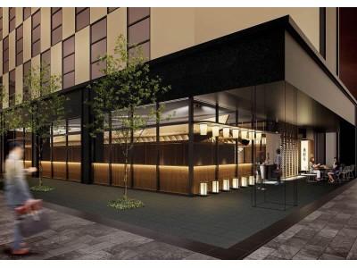 【新規オープン】2019年6月27日、三井ガーデンホテル福岡祇園1階に、博多シーフード「うお田」・博多立ち飲みホッピング「ハカタ#092」をオープン!