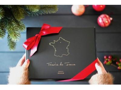 【幸せのサプライズを贈ろう】100mlワインのMAIAM Winesからクリスマス限定 BOXが登場!