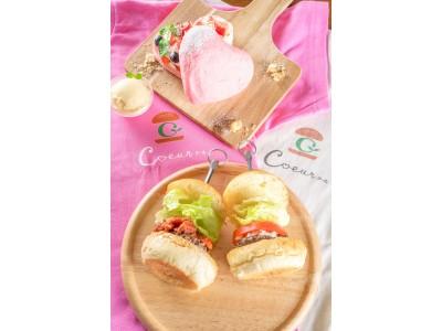 【表参道】可愛い本格グルメハンバーガー店 ミニハンバーガー専門店CoeurでPhot Contest開催!!