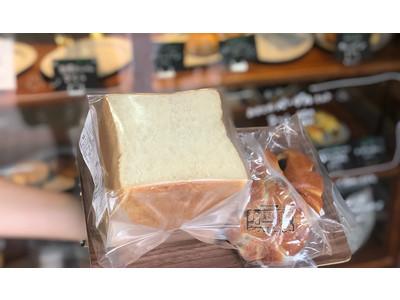 全国のパンが大集合する冷凍パン専門店「パンフォーユー カジワラ」、地元和菓子屋さん・老舗製糖メーカーと各共同開発した新商品2種を本日9月19日(土)より発売開始