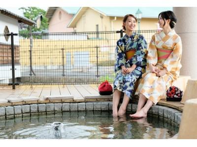 祝!成人!二十歳のお祝いは岡山で!新成人を対象に5,000円で泊まれるキャンペーン!