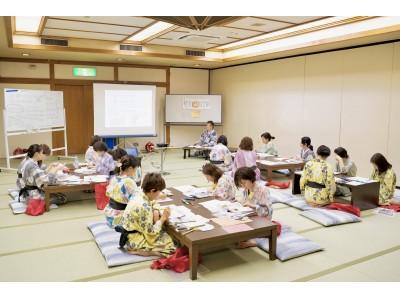 【開催報告】きんゆう女子。と大江戸温泉アセットマネジメントが「温泉×リート」を体験する旅行イベントを共同開催