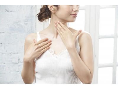 【調査報告】紫外線を浴びたお疲れに要注意!女性の年齢を感じるパーツは顔ではなく「首」「手指」手指の日焼けやくすみが気になる女性は8割以上と判明