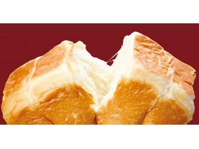 高級食パン専門店「どんだけ自己中」、荻窪に4月6日(土)GRAND OPEN!自己中に美味しさを追求した究極の食パン!